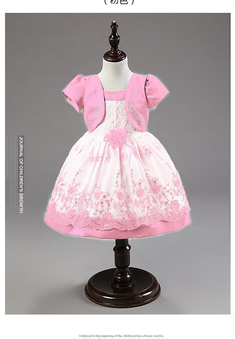 Venta al por mayor vestidos rosas baratos-Compre online los mejores ...