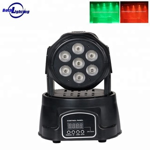 7 x 10 watt led mini wash moving head