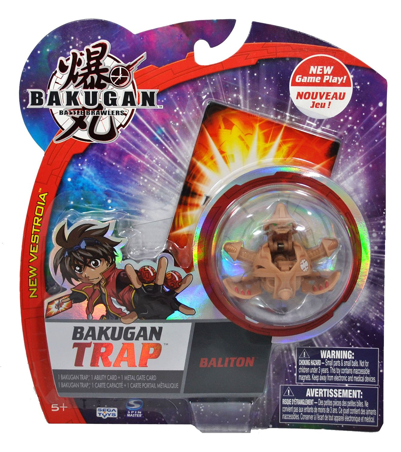 Bakugan Battle Brawlers New Vestroia Bakugan Trap Series - Subterra Brown BALITON with 1 Ability Card and 1 Metal Gift Card