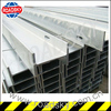 Safety Steel Highway Guardrail C Post guard rail post for guard rail