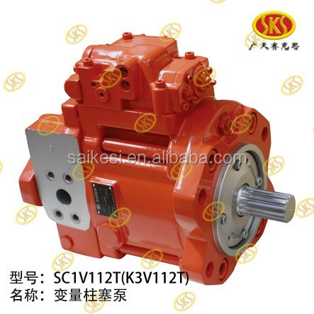 k3v112T VARIABLE PISTON PUMP 10-30 tons excavators china factory supplier in stock