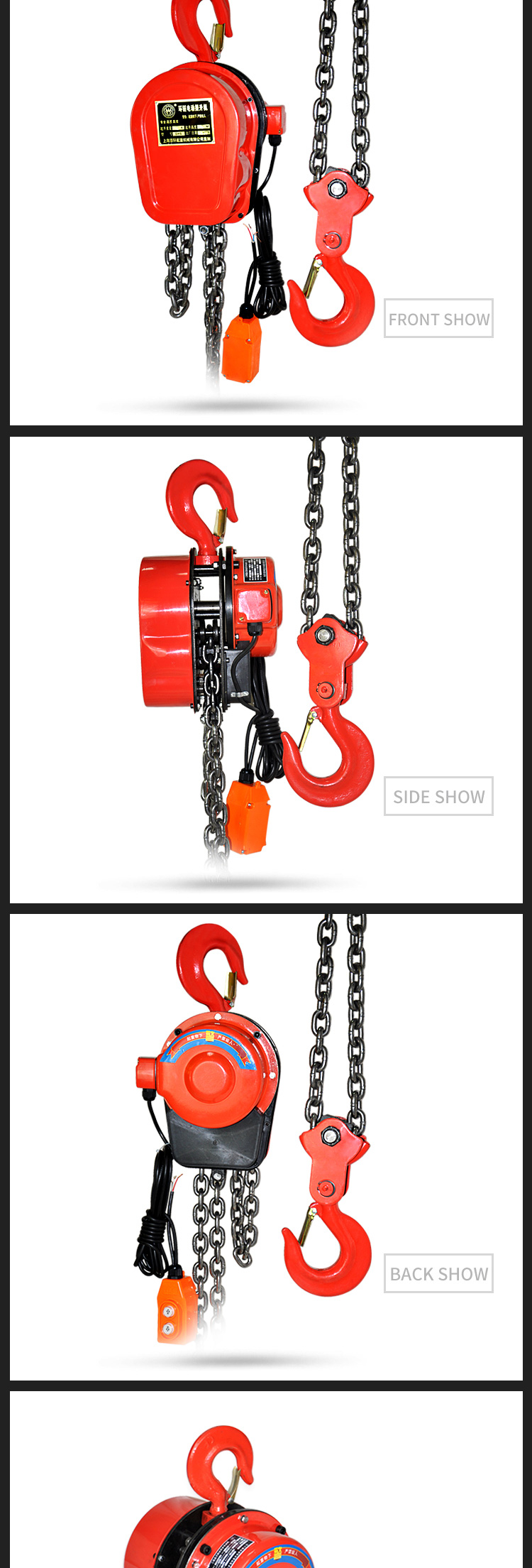 Electric chain hoist chain type electric hoist wireless remote control DHS 10T9M