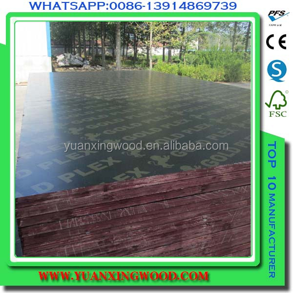 factory sell plywood 1220x2440x18mm (marine plywood) construction ply wood