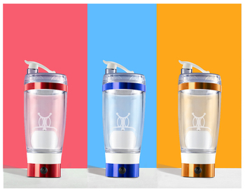 USB Rechargeable Stainless Steel  Magnetic Force electric shaker bottle