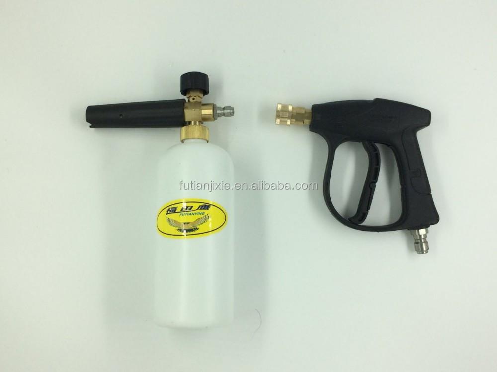 Venta al por mayor pistola de presion para agua compre - Pistolas de agua a presion ...