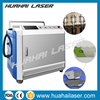 High quality laser cleaning machine for paint removal and rust removal 50W/70W/100W/200W
