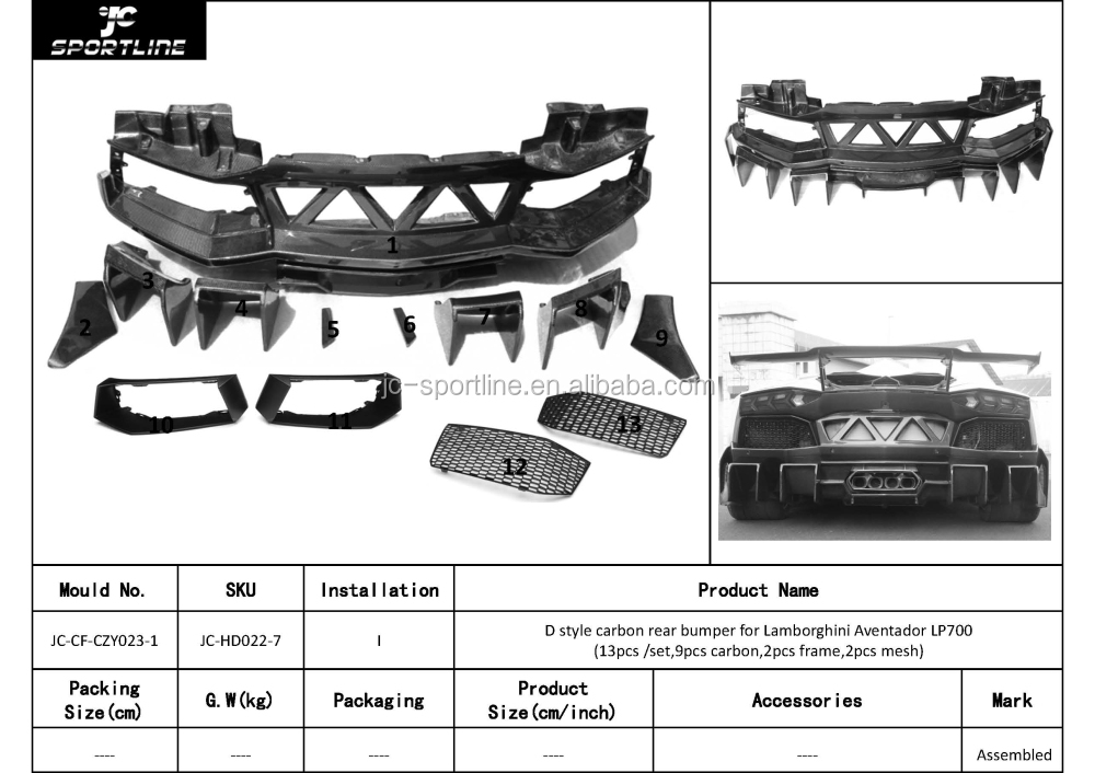 Front bumper grill surround left for Lamborghini Aventador LP700