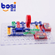 En71 En62115 Certificate Electronic Building Blocks Toys For Kids Building Blocks Toys