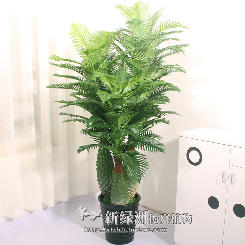 Get Quotations · Simulation Potted Bonsai Living Room Office Decoration Artificial  Plants Fake Tree 1.8 Meters Three Treasure Pineapple
