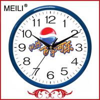 10 Inch Premium Gift Wall Clock