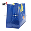 Silk printing durable pp woven oxford cloth bag