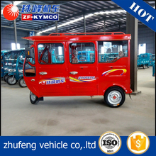 Factory supply!!! 300cc mini hub 3 tricycle gas motor
