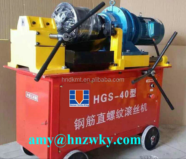 Factory sale cheaper price Steel/ rebar straight thread screw rolling machine HGS-40/ thread rolling machine