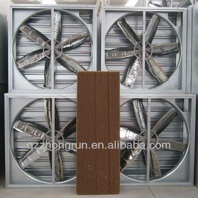 poultry house cooling system(cooling fan)