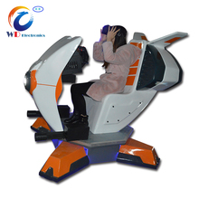 Europe Theme park 1 seat 9D egg vr cinema/theater simulator, walking 9dvr space fighter simulator 1 players ship for sale