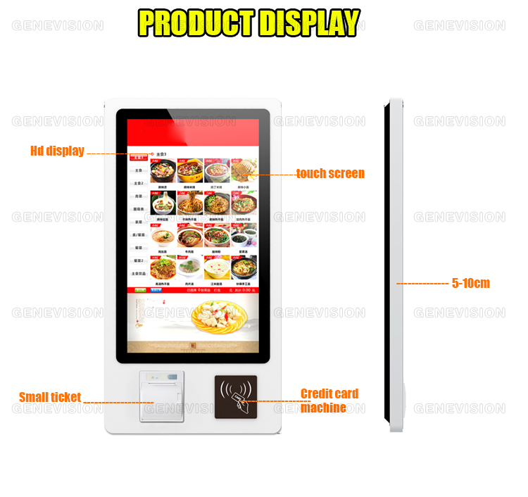 Indoor digital signage Screen ordering food machine restaurant must screen