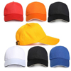 Wholesale Supplier Trade Assurance 58cm Unisex 6 Panel Gorras Promotion Cotton Wholesale Baseball Cap Hats