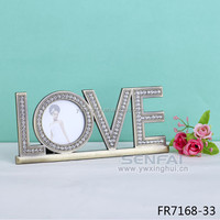 China wholesale metal i love you photo frame for gifts