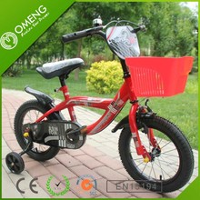 Freestyle Kids Gas Dirt Bike Child Bicycle Prices Price Children Small Bicycle 4-Wheel Bike For Child