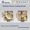 Shandong Magic Housing Popular design luxury prefabricated homes modular houses prices