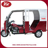 China KAVAKI Hot Sale Cargo and Passenger Use 150cc Trike/Passenger Tricycle/Tricycle