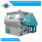 2T/Batch High Mixing Uniformity Poultry feed mill Mixer Machine