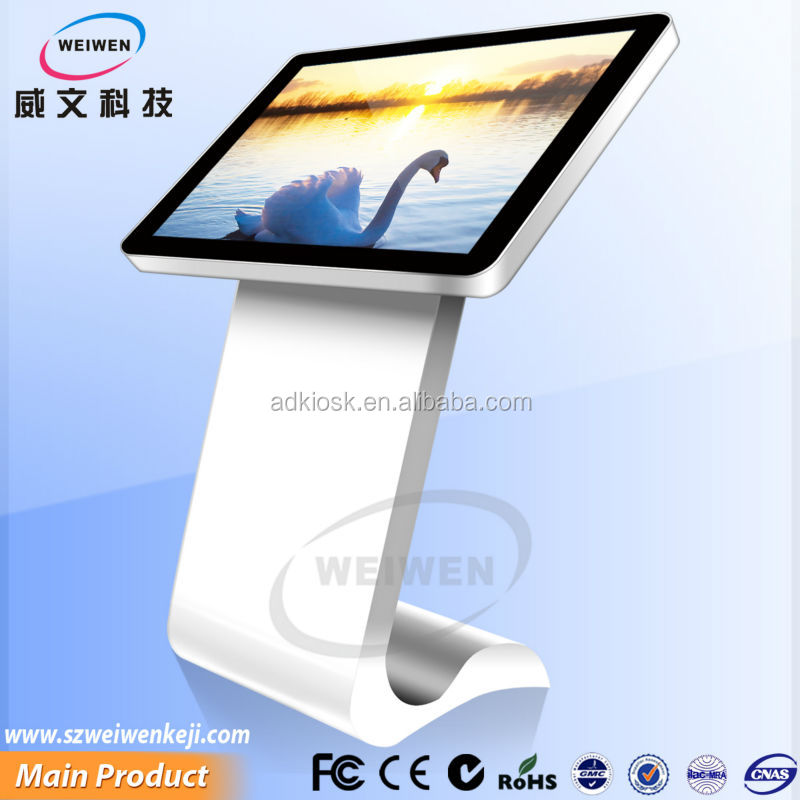 So beautiful 42 inch circular advertising lcd display stand