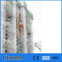 Easy To Move building materials construction hoist 3000kg