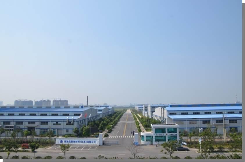 China Brand Supplier Water Base Pressure Sensitive Adhesive Bopp ...