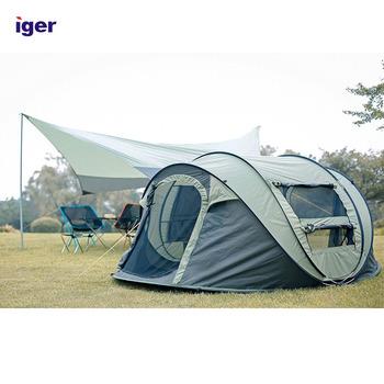 خيمة فورية منبثقة ذات 4 أشخاص للبيع ذات قبة زهيدة الثمن Buy 4 شخص خيمة فورية 4 رجل خيمة منبثقة رخيصة 4 رجل خيمة منبثقة S للبيع Product On Alibaba Com