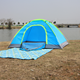 2 person Family Camping Outdoor Tent auto roof tent