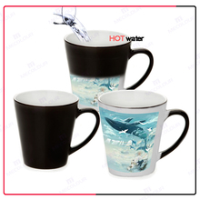 2016 wholesale cone color changing magic cone mug with heat sensitive