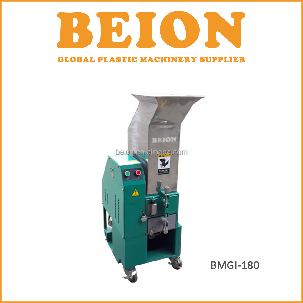 BEION small plastic crusher/granulator for injection molding machine for United States