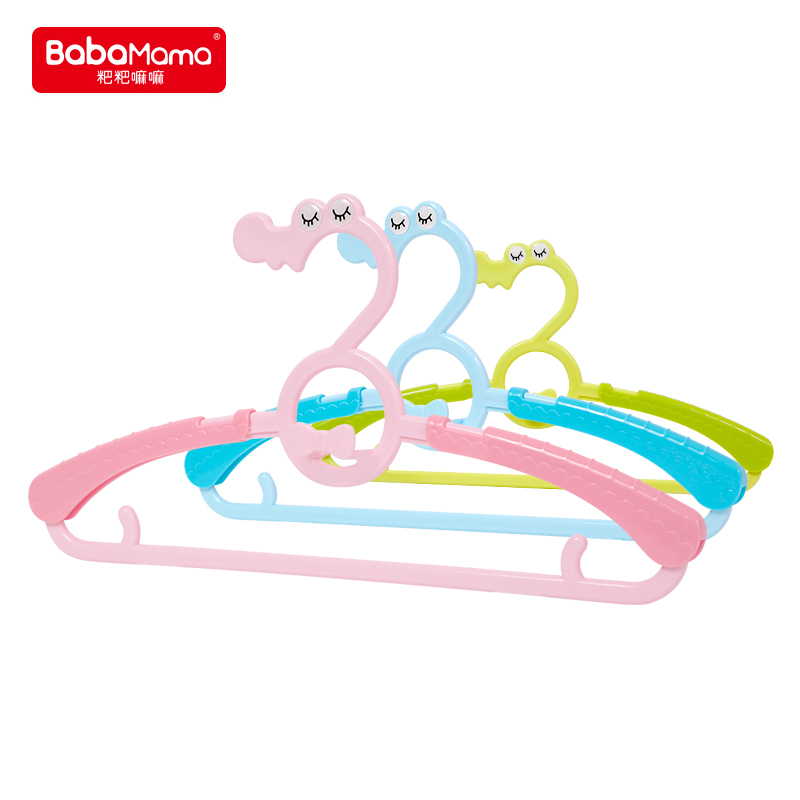Strong And Durable Kids Toddler Baby Adjustable Clothes Hanger