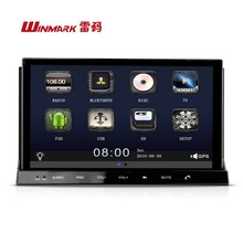 "7""Double Din digital HD/in dash android car dvd,DM7835 car PC"