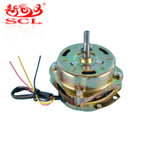 Sunchonglic 14 inches pure copper wire 45W electric exhaust fan motor for 12 inch exhaust fan blade