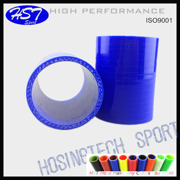 "108 mm/ 4.25"" straight silicone hose turbo inlet pipe"
