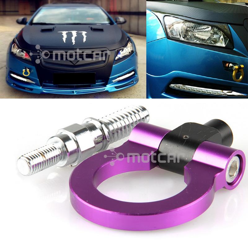 Фиолетовый универсальный алюминиевый авто гонки чпу прицеп кольцо фаркоп глаз эвакуатор Screwon фронтальный + тыловой для евро автомобиля Opel VW Citroen