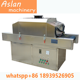 medical uv sterilization machine/dried food uv sterilizer/preserved fruit sterilizing machine