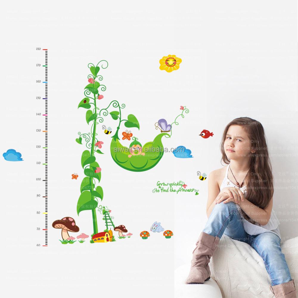 845-Y animale del fumetto altezza wall stickers per la camera dei ...