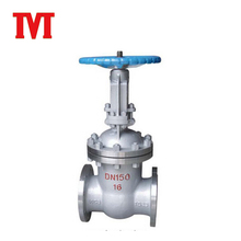 8 inch 3 way butt weld cast steel gate valve