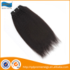 /product-detail/cheap-100-brazilian-virgin-hair-italy-kinky-straight-customized-hair-weave-packaging-60133977096.html