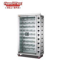 HGJ-9PA Nieuwe Stijl Hoge Productie 9-staaf <span class=keywords><strong>Gas</strong></span> Kip Rotisserie fabrikant in Foshan