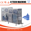 3-5 Gallon Barreled Production Machine/Washing Filling Production Machine