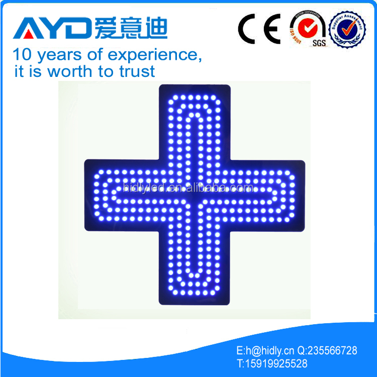 2016 high quality LED corss board LED cross sign, led simple green cross