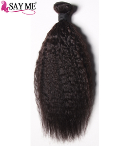 Premium grade wholesale virgin human hair extension kinky straight hair weaving