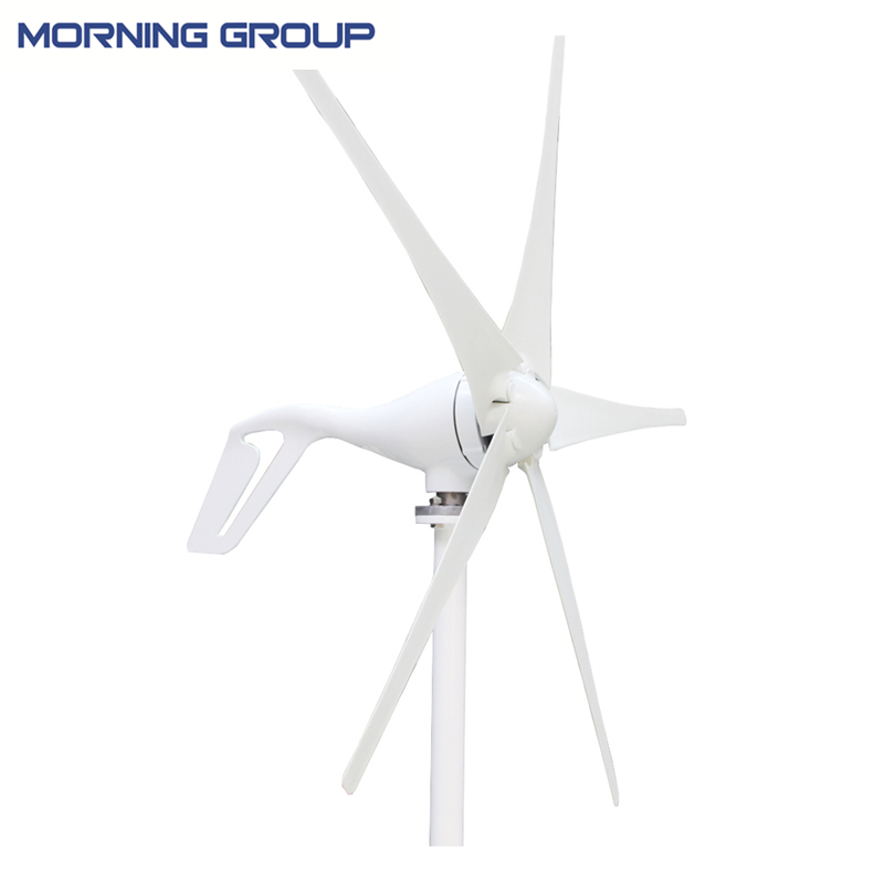 S2 Wind Power Turbine Generator 3 or 5 Blades for Home Boat Lamp Use Windmill 12V 24V 100W 200W 300W 400W