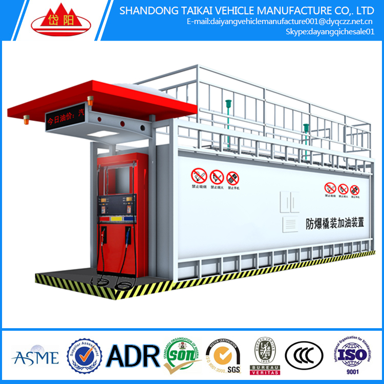 China mobile fuel oil lng lpg storage tank semi trailer gas filling machine station