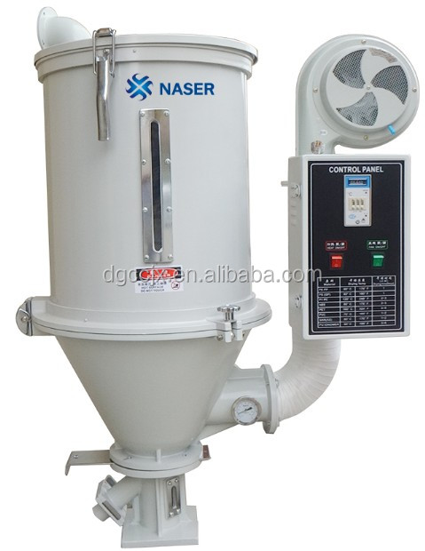 All kinds of plastic materials direct drive hopper dryer price