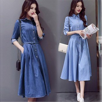 52c82ae8a1cae 2017 new lady dress Korean slim dress jeans fashion women's frocks